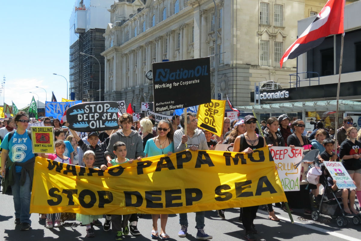 Stop Deep Sea Oil (shhhh don't mention climate change)