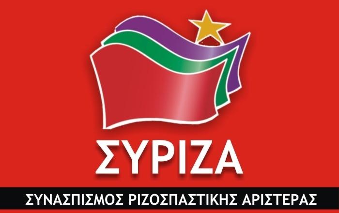 Hone Harawira on Syriza