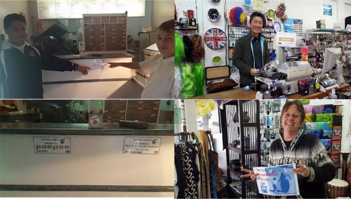 Businesses in Kaitaia supporting Te Wiki O te reo Māori